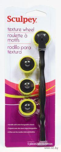 Набор из ручки-держателя и 4-х сменных колес с разными текстурами