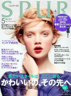 Spur Japan May 2014 | Holly Rose Emery