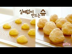 Eng sub) How to make the most perfect cream puff - YouTube