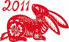Chinese Year of the Rabbit tattoo idea