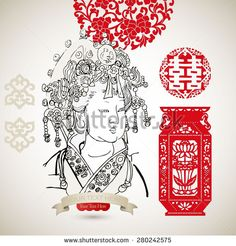 Traditional Chinese Figure - stock vector