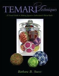 Beautiful handcrafted Japanese Temari balls. Originally made from kimonos,  they are now made in many other ways.