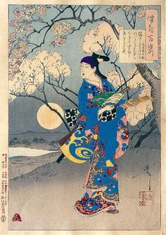 Tsukioka Yoshitoshi (1839-1892) One Hundred Aspects of the Moon