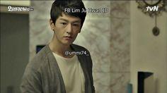 Oh My Ghost / Oh My Ghostess Ep 04 Im Ju Hwan Cut