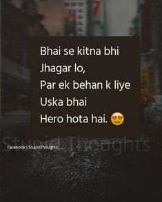 I love my big bro. Bro And Sis Quotes, Brother Sister Love Quotes, Love My Parents Quotes, Brother And Sister Relationship, Brother Humor, Sister Quotes Funny, Brother And Sister Love, Funny Quotes, Urdu Quotes
