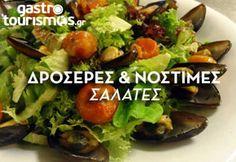 gastrotourismos.gr: Γαστρονομία , Συνταγές , Ταξίδια Tacos, Mexican, Cooking, Ethnic Recipes, Food, Kitchen, Essen, Meals, Yemek