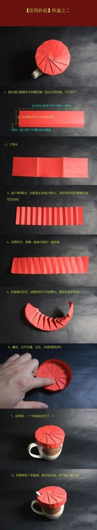paper crafts (in chinese...)