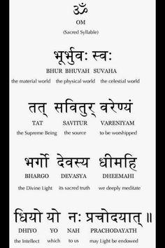 Recite this mantra for health, peace and prosperity. Sacred oldest Sanskrit mantra. Yoga Mantras, Sanskrit Mantras, Hindu Mantras, Sanskrit Words, Yoga Quotes, Yoga Meditation, Sanskrit Symbols, Yoga Symbols, Yoga Sayings