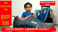 Funny Videos, Most Funny Baby Videos 2019, Cute Baby 2019, Most Funny Videos 2019,  Entertaining Videos, Most Cute baby 2019, Most Famous Baby 2019, Indian Adorable babies 2019, Most Famous Baby 2019,Happy New Year Video,New Year Funny Videos, New Year 2020,Bye Bye 2019,Welcome 2020,Comedy Video 2019, Baby Cute videos, Funny Videos 2019, New Year wishes, Quotes , Videos, Images, Status 2020, Best Of 2019,Baby Videos, Baby Fashion Videos, Baby Style 2020,Video 2019, Video 2020, हुड़दंग 2019,