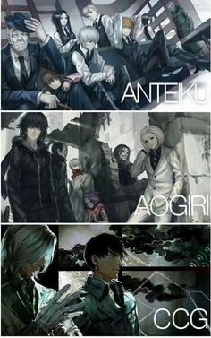 Tokyo Ghoul - Em qual dessas organizações você entraria?Eu entraria na Anteiku (ñ estou sendo fangirl)