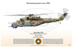 """Mil Mi-24D """"HIND""""    Originally delivered in May 1981, Bord 118 has served in different helicopter regiments in the Bulgaria Air Force. First housed with the 44th VAP (Vertoleten AvioPolk) or Helicopter Air Regiment at Plovdiv airport. In the fall of 1982, Bord 118 took part in the first major Warsaw Pact joint exercise in Bulgaria named """"Shield 82"""" among 60,000 allied troops which included units from the northern-tier Warsaw Pact countries."""