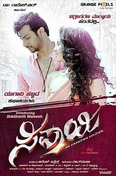 Sipaayi | [23-Sep-2016] | Language: Kannada | Genres: #Action #Romance | Lead Actors: Siddharth Mahesh, Sruthi Hariharan, Achyuth Kumar | Director(s): Rajath Mayee | Producer(s): Orange Pixels | Music: B. Ajaneesh Loknath | Cinematography: Paramesh C M | #cinerelease #cineresearch #cineoceans #sipaayi