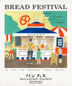 bread festival poster