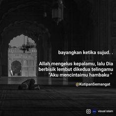 Allah Quotes, Prayer Quotes, Quran Quotes, New Reminder, Reminder Quotes, Islamic Inspirational Quotes, Islamic Quotes, Good Vibes Quotes, Religion Quotes