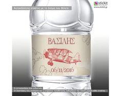 Wine Glass, Lunch Box, Water Bottle, Sarah Kay, Vintage, Bento Box, Water Bottles, Vintage Comics, Primitive