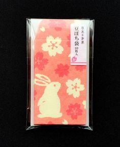 Cherry Blossoms and Bunny http://m.ebay.com/itm/132141721021 #japan #ebay