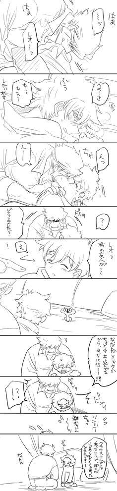 KS_KlausLeoLoveDay4