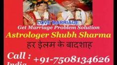 astrologer shubh sharma - YouTube