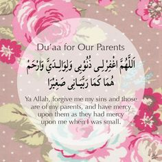 Welcome to My Merciful Allah Channel. Our intention is to just spread our beloved religion Islam. May Allah (swt) help us in this purpose. Islamic Prayer, Islamic Qoutes, Islamic Teachings, Islamic Messages, Islamic Dua, Islamic Inspirational Quotes, Muslim Quotes, Religious Quotes, Allah Islam