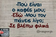 Magnify Image Funny Greek Quotes, Epic Quotes, Clever Quotes, Funny Quotes, Funny Drawings, Everything Funny, Funny Times, Special Quotes, Simple Words