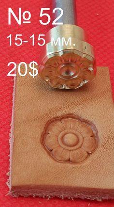Lederstempel Punziereisen Punzierstempel Leather Stamp W552