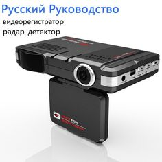 Cheaper US $69.10  (With Russian Manaul)3 IN 1 Car DVR Radar Detector Built-in GPS Logger HD 720P 140 Degree Angle Russian Language Video Recorder  #Russian #Manaul #Radar #Detector #Builtin #Logger #Degree #Angle #Language #Video #Recorder  #BlackFriday