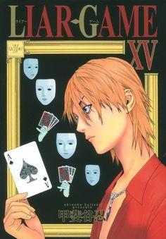 LIAR GAME 15 (ヤングジャンプコミックス) by 甲斐谷 忍