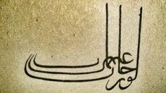 Osman Gazi'nin vefatının ardından oğulları[1]Alâaddin Paşa ve Orhan Gazi, Bursa Kalesi içindeki Tekfur Sarayı [2] yakınlarında bulunun Ahi Hasan Tekyesi'nde bir araya gelmişlerdir. Os…