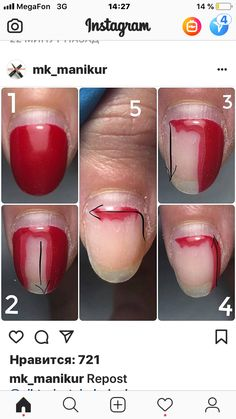 Polygel Nails, Glam Nails, Diy Nails, Beauty Nails, Nail Tech School, School Nails, Diy Acrylic Nails, Summer Acrylic Nails, Nail Dipping Powder Colors