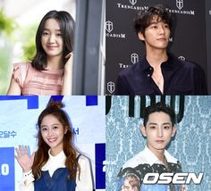 KBS Drama The Man Living in Our House Casts Su Ae, Kim Young Kwang, Jo Boa, and Lee Soo Hyuk | A Koala's Playground