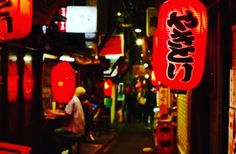 Omoide yokocho in Shinjuku - Tokyo. Place with awesome foods and atmosphere #japan #tokyo #travel #photography