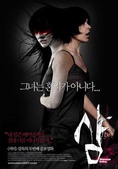Faet - Alone (2007) Korea