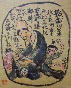 手まり良寛図 (紙本彩色額装)