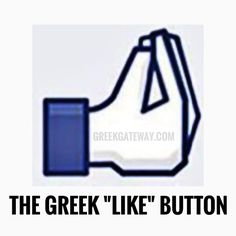 "Greek Gateway Lol The Greek ""Like"" button! www.GreekGateway.com https://www.facebook.com/GreekGateway/photos/a.622918274419434.1073741826.141223195922280/841006715943921/?type=1"
