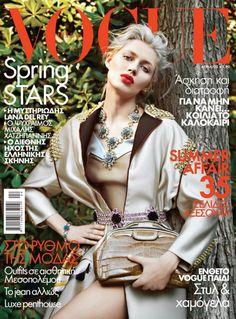 V0gue Hellas • top model Alys Hale • photographer TBC