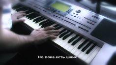 """Когда ты скажешь мне: """"Прощай"""" [Александр Иванов & Рондо cover]"""