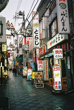 ♣ tokyo ♣ japan ♣ nakano ♣ street ♣ alley ♣ 東京 ♣ 中野 ♣ 路地裏 ♣ 路地 ♣ 電気 ♣ 飲み屋 ♣ 飲み屋街 ♣ signs ♣ sign ♣ lights