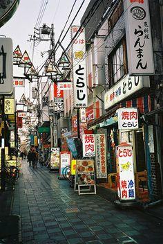 Nakano by Shoji Kawabata. a.k.a. strange_ojisan on Flickr.