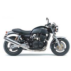 Suzuki GSX750 Inazuma custom back (simple modification)