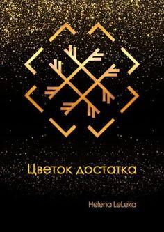 Alchemy Symbols, Mayan Symbols, Viking Symbols, Egyptian Symbols, Ancient Symbols, Norse Runes, Viking Runes, American Indian Tattoos, Wiccan Tattoos