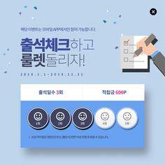 Korea Design, Japan Design, Pop Up Banner, Web Banner, Web Design, Page Design, Event Banner, Promotional Design, Event Page