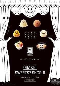 「bisse sweets obake」的圖片搜尋結果