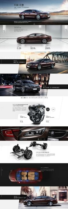 Web Design, Graphic Design, Modern Website, Packaging, Car, Autos, Automobile, Design Web, Vehicles