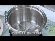 牛頭牌電鍋料理(上) - YouTube