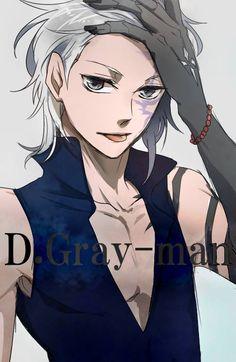 D Gray-man Allen