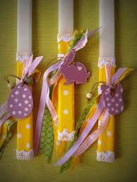 λαμπαδες πασχαλινες - Easter candles - bunny - hen