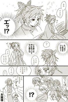 Read Shinobu x Giyu from the story Imágenes random de Kimetsu no Yaiba by (Mino UwU) with reads. Anime Angel, Anime Demon, Manga Anime, Anime Art, Cute Comics, Funny Comics, Slayer Meme, Demon Hunter, Dragon Slayer