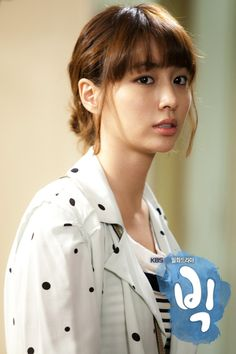 Jung So Min, Forest Girl, Korean People, Boys Over Flowers, Gong Yoo, Kdrama, Celebs, Asian, Actresses