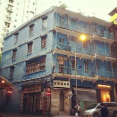 Blue house    Blue House (藍屋) refers to a 4-storey balcony-type tenement block located at 72-74A Stone Nullah Lane, Wan Chai. It is named after the brilliant blue colour painted on its external walls. It is one of the few remaining examples of Tong Lau of the balcony type in Hong Kong and is classified as Grade I historic building.