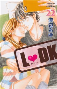 """L-DK: shows us a lone stroy between Shuusei Kugayama and Aoi Nishimori.Shuusei Kugayama is the """"prince"""" of his high school, but he always turns down confessions--including one from Aoi Nishimori's best friend. Al..."""